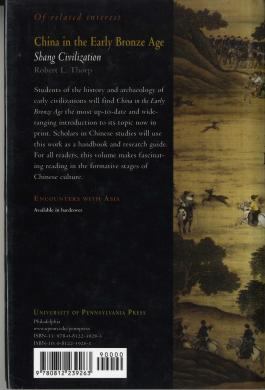 The Royal Hunt in Eurasian History by Thomas T.Allsen - back cover