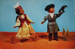 Falconers (Dolls in Kazakh national costumes) - postcard of 1967