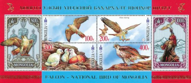 Mongolian poststamps on falconry and birds of prey on 19 June 2013 L