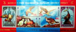 Mongolian poststamps on falconry m