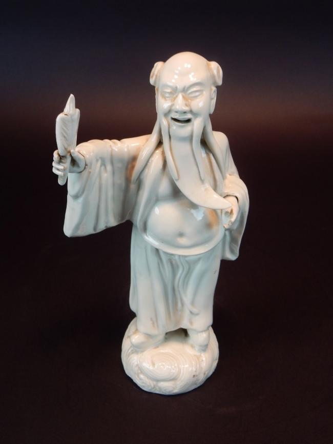Antique Chinese Porcelain Statue of Scholar removable hands 9 inches. Signed 2