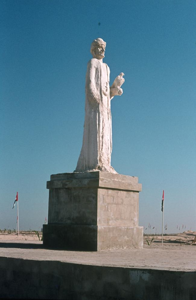 Monument to falconer in Abu Dhabi in the UAE in 1976