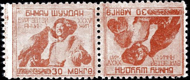 Mongolian stamp with Berkutchi of 1956