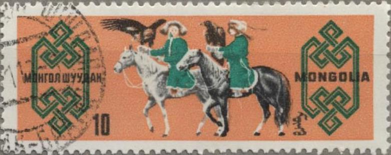 Mongolia post-stamp 1965