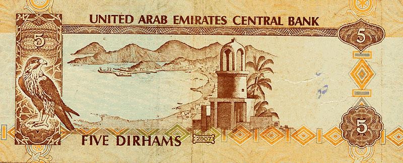Five dirhams of the UAE