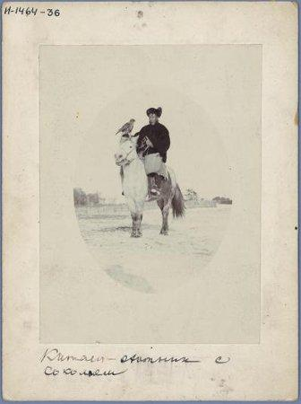 Shimkevich Petr. Falconry near Bolshoy Alim settlement, late 19th century - МАЭ И 1464-36