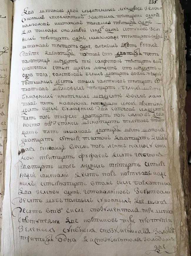 List of cloth, amunition and equipment for Russian falconers in 1773 1